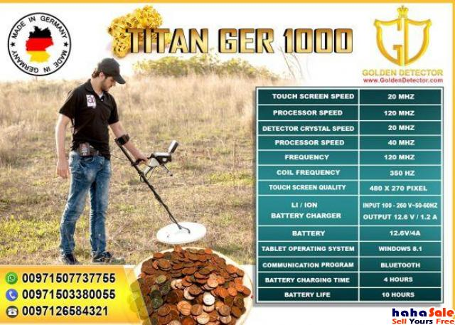 TITAN GER 1000 5 SYSTEM INCLUDING 3D IMAGING SYSTEM Brickfields Kuala Lumpur | hahaSale