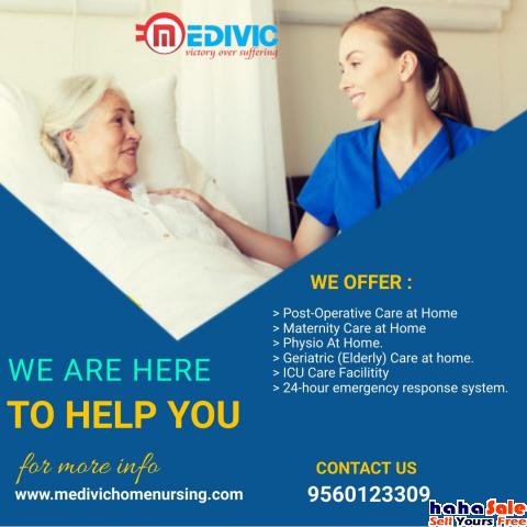 Pick Safe Patient Care Home Nursing Service in Boring Road, Patna by Medivic Pauh Perlis | hahaSale