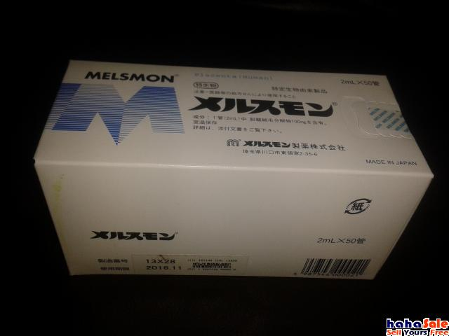 Melsmon 2ml x 50's Orchard Singapore   hahaSale