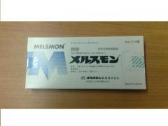 Melsmon 2ml x 50's Orchard Singapore   hahaSale 1