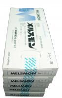 Melsmon 2ml x 50's Orchard Singapore   hahaSale 2
